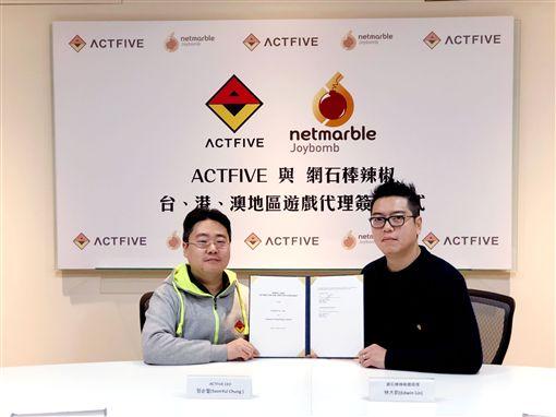 網石棒辣椒宣布取得《熱血江湖M》台港澳署理權_業佩