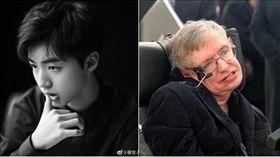 霍金回答王俊凱問題,王俊凱悼念霍金。(合成圖/翻攝自微博)