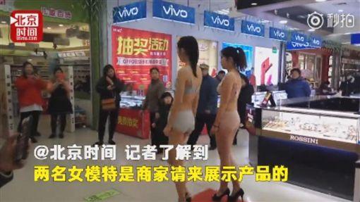大陸江蘇省一賣場為了吸引買氣直接推出一場內衣秀(圖/翻攝自《北京時間》)