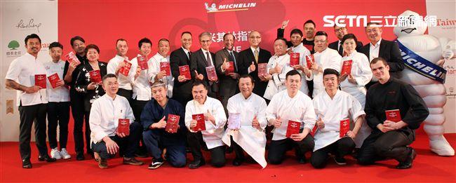 2018首屆台北米其林指南公佈,獲得一星、二星、三星餐廳主廚合影。(記者邱榮吉/攝影)
