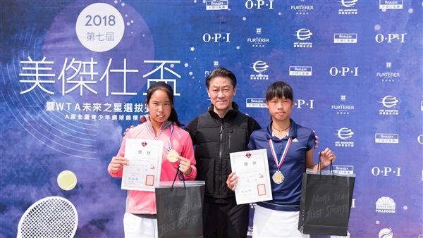▲第7屆OPI盃14歲組女單冠軍新興國中楊亞依(左)獲得WTA未來之星參賽資格。(圖/海碩整合行銷提供)