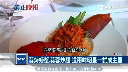 越王朝餐廳1800
