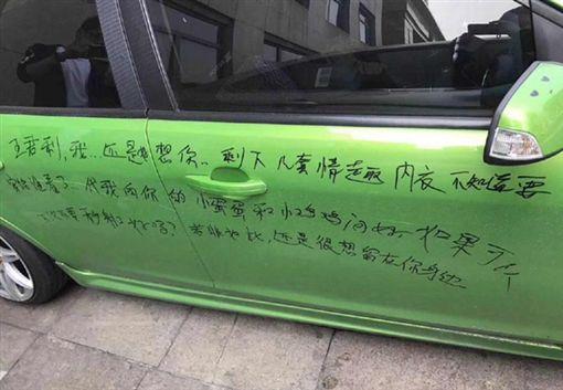 大陸,浙江,杭州,男女,感情,分手,微博 圖/翻攝自微博