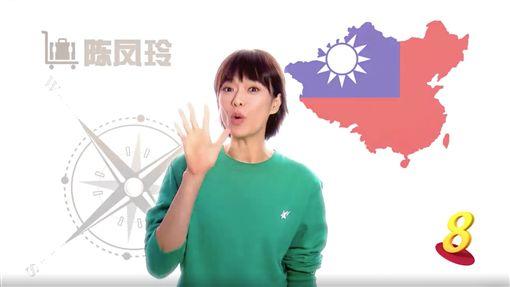 台灣,中國大陸,國旗