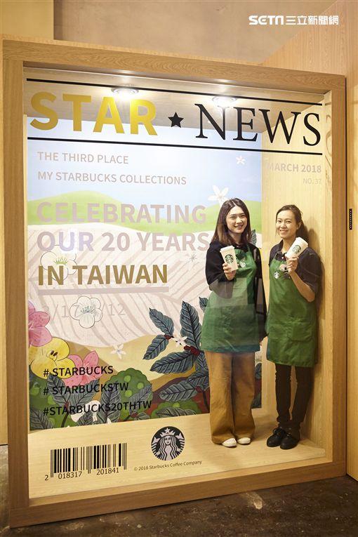 咖啡,星巴克,幸福咖啡島特展,買1送1,台灣限定,星禮程