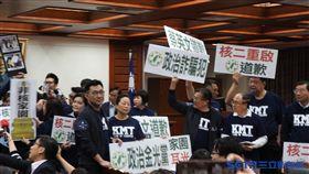 藍委阻擋核二廠再運轉報告(圖/記者李英婷攝 )