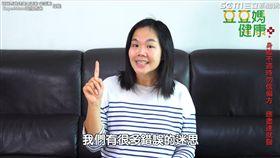 豆豆媽以經驗分享發燒觀念。(圖/翻攝自豆豆媽咪健康生活家 吳霈蓁臉書)