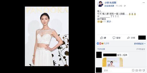鍾瑶,小樂,吳思賢/翻攝自臉書