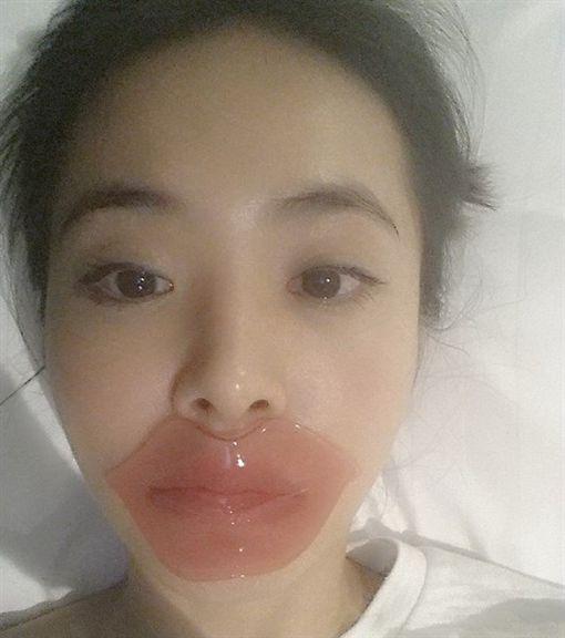▲我的豐唇性感嗎?(圖/翻攝自FB)