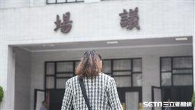 立法院外觀,性騷擾。 圖/記者林敬旻攝