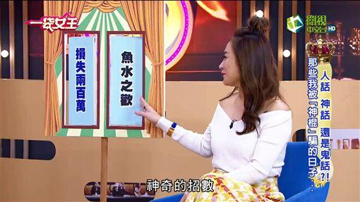 林秀琴(圖/翻攝自YouTube)