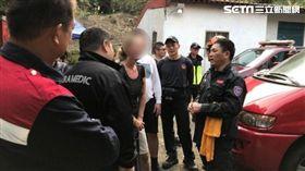 荷蘭籍,女老師,登山,救難人員,扭傷,免費,三峽