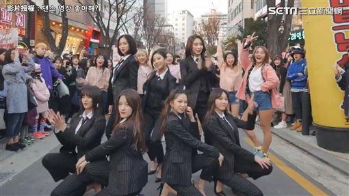 影片授權:댄스 영상 좋아해?/翻攝自粉專Diana 다이아나/翻攝自粉專CLC 씨엘씨/