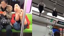 大陸,北京,地鐵,襪子,握把,公德心,鹹魚,臭腳丫,鞋子,翹腳,躺坐,異樣眼光 圖/翻攝自YouTube https://goo.gl/tsdkwQ