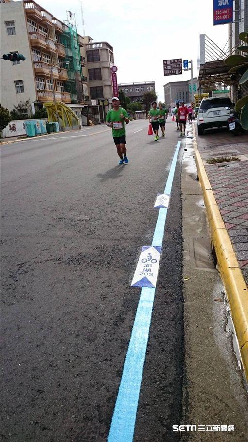 自行車道,藍色標線。