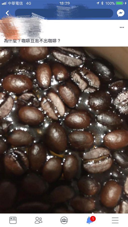 咖啡,泡咖啡,天兵,媽媽,Dcard 圖/翻攝自Dcard