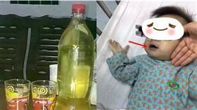 喝了媽媽珍藏3年的冬瓜水,3名小孩中毒送醫。(圖/翻攝網易新聞)