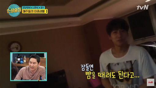 人生酒館,圭賢,Super Junior/翻攝自tvN YouTube