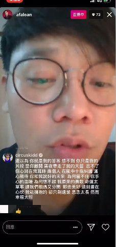盧學叡,林柏昇,KID 圖/KID臉書