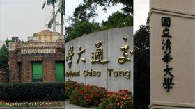 台灣頂尖大學排名大洗牌 圖/翻攝字維基百科、googlemap、批踢踢