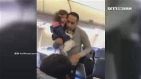 扯!女童哭鬧遭硬趕下機 西南航空惹議