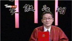 紅外套,李敖,夾克,笑傲江湖,王淑娟,周荃 圖/翻攝自臉書