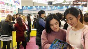 2018台北國際春季旅展,春季旅展,清明,端午,連假,搶便宜