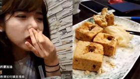 企鵝妹來台吃小吃/韓國企鵝妹Jinny實況精華 YouTube