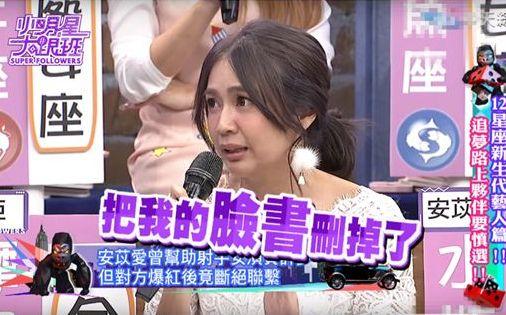 《小明星大跟班》,安苡愛爆射手座女演員翻臉不認人,連瑜涵。(合成圖/翻攝自YouTube)