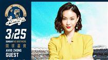 三立華劇《姊的時代》主角鍾瑶將為桃猿開球。(圖/桃猿提供)