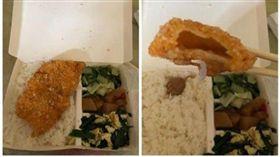 雞排,便當,主菜,麵衣,虛有其表,爆廢公社 圖/翻攝自臉書爆廢公社