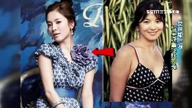 韓星胖瘦變1800