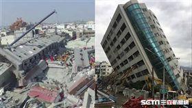台南地震、花蓮地震/資料照
