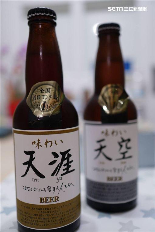 精釀啤酒,電商,ONE Shot,天空,天涯