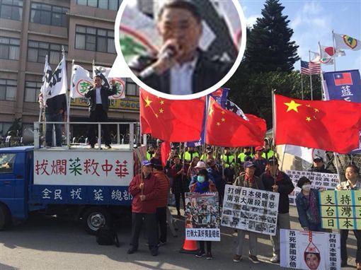 反年改團體,立法院,繆德生,追思,綠黨,王浩宇,繆上校