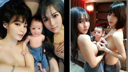 正妹裸體胸抱女嬰/爆怨公社、我和兩個媽媽