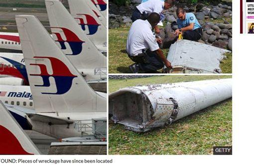 馬航,MH370,殘骸,彈孔,飛機,擊落,馬來西亞,班機,失蹤(圖/翻攝自Dailystar)https://www.dailystar.co.uk/news/latest-news/687339/MH370-Malaysian-Airlines-Infinity-Ocean-missing-plane-anniversary-Indian-Ocean