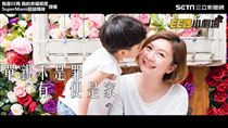 EE媽分享身為單親媽媽的心路歷程。(圖/翻攝自我是EE媽 我的幸福態度臉書)