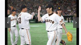 ▲42歲上原浩治回日本效力讀賣巨人。(圖/截自日本媒體)