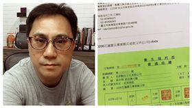 反486先生退花蓮捐款!他瘋吱谷PO「先買再退」號召 讓網怒了 圖/翻攝自臉書