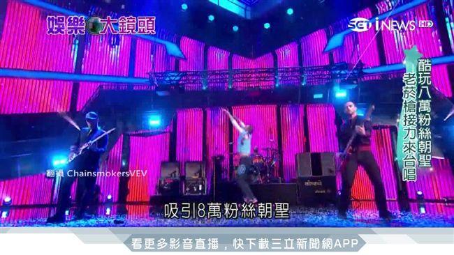 演唱會年商機50億 國外歌手搶登台