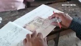 印考卷夾鈔1200