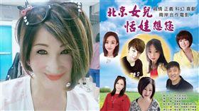 恬娃,北京女兒恬娃想您/翻攝自臉書、恬娃提供