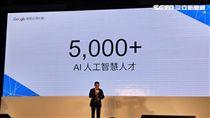 谷歌 Google 葉立斌攝 智慧台灣計畫