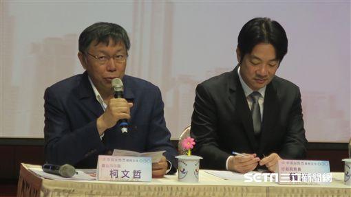 賴柯會(行政院長賴清德,台北市長柯文哲)。(圖/記者盧素梅攝)