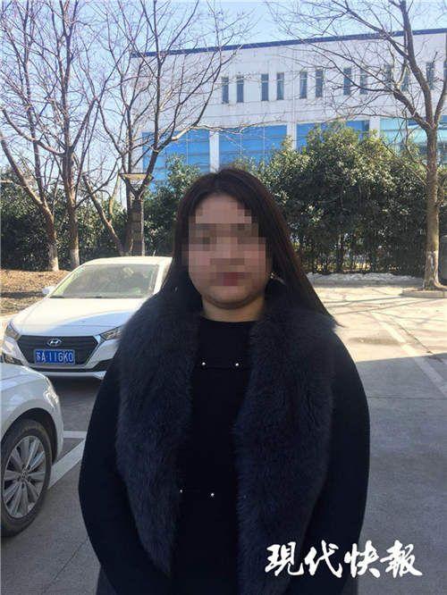 中國大陸,詐騙,正妹,龍妹(圖/微博)