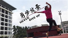 ▲紀錄片《勇步放棄》紀錄標槍女將張竹傷後復出的故事。(圖/《勇步放棄》拍攝團隊提供)