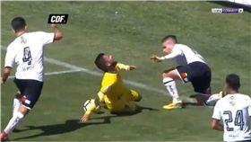 足球,假摔,智利,12碼球,Jean Meneses,康塞普森大學 圖/翻攝自YouTube