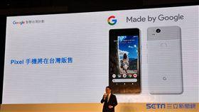 Google Pixel 手機 葉立斌攝