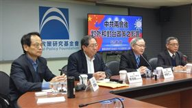 國家政策研究基金會今(22)舉辦記者會,討論中國兩會後之影響。(國民黨智庫提供)